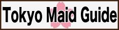 東京メイドカフェ情報サイト Tokyo Maid Guide