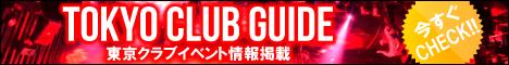 TCG-468×60